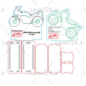 تندیس ورزشی موتور سواری