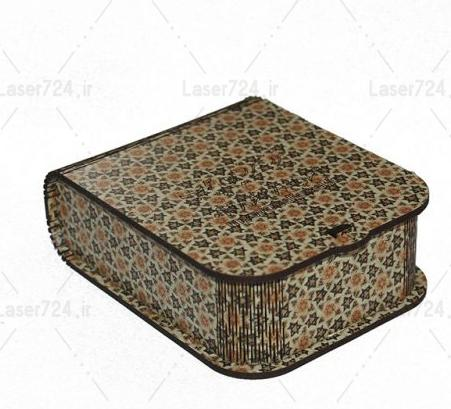 جعبه النگو
