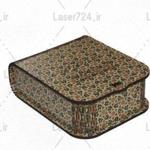 جعبه جواهرات 20 سانتی