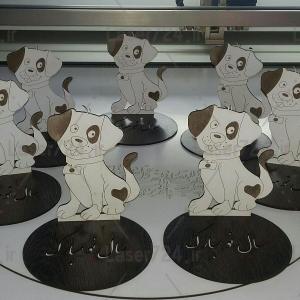 هفت سین سگ