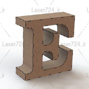 باکس حرف E