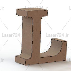 باکس حرفL