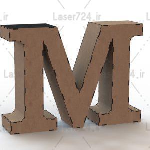 باکس حرف M