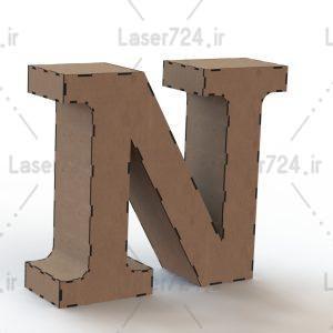 باکس حرف N