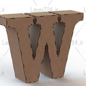 باکس حرف W