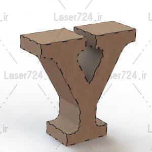 باکس حرف Y