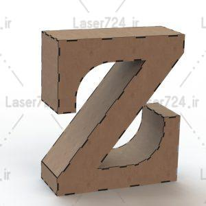 باکس حرف Z