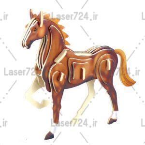 طرح اسب