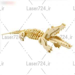 تراریوم تمساح