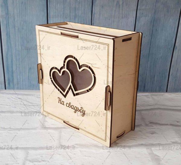 باکس هدیه