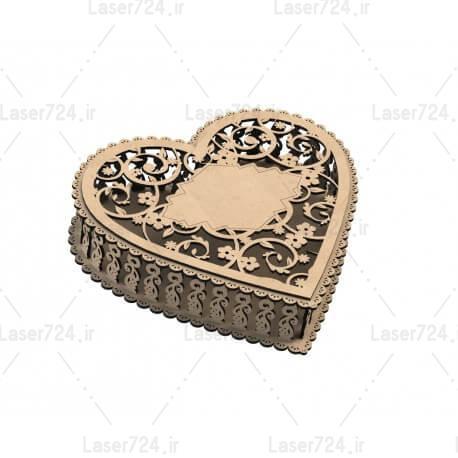 جعبه قلبی