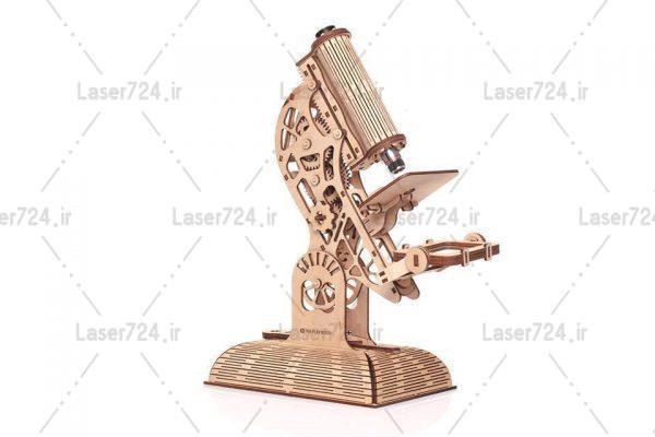 تراریوم میکروسکوپ