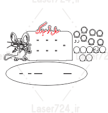 هفت سین طرح موش