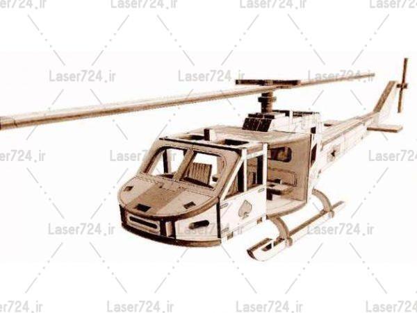 ماکت هلیکوپتر