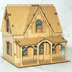 تراریوم خانه