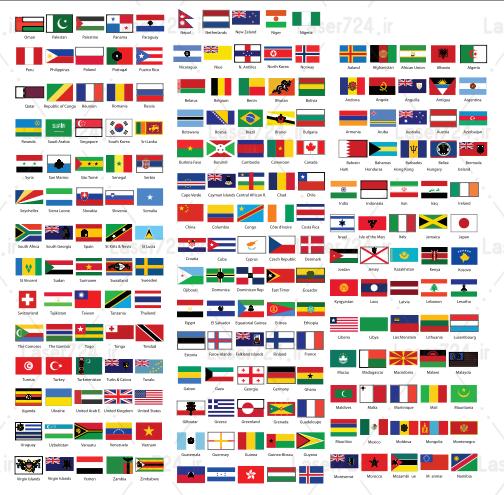 طرح وکتور پرچم کشورها