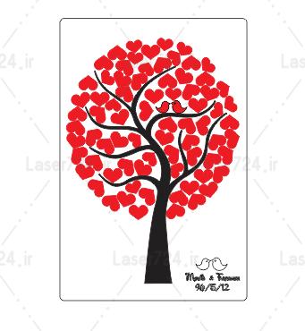 طرح لیزر درخت امضا