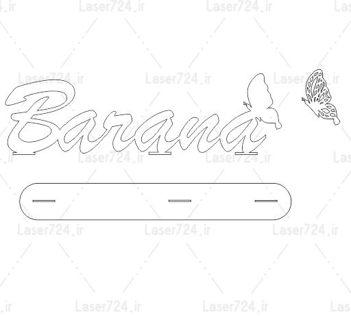 استند اسم بارانا