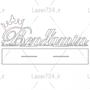 استند اسم بنیامین