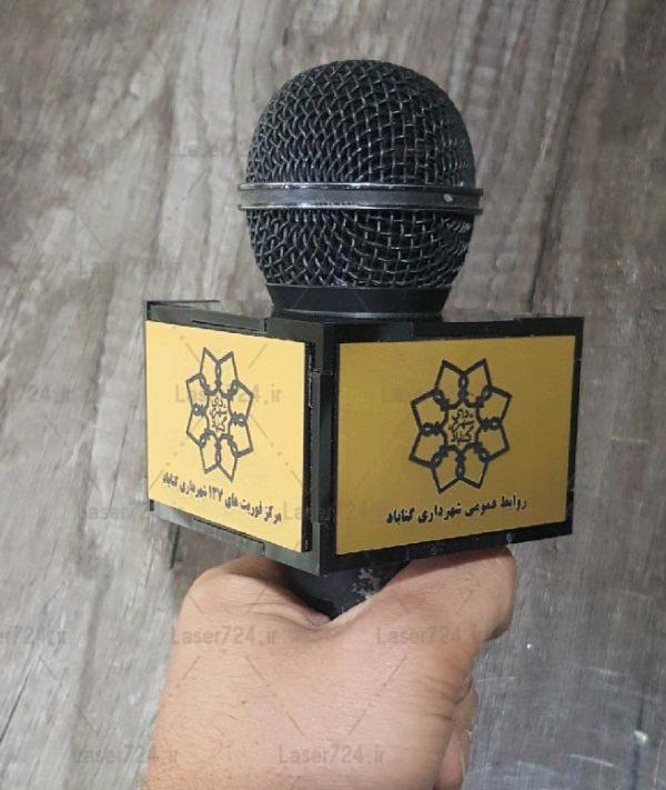باکس میکروفون