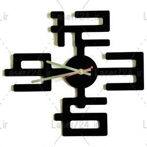 طرح ساعت