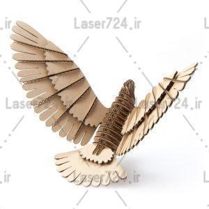 تراریوم پرنده
