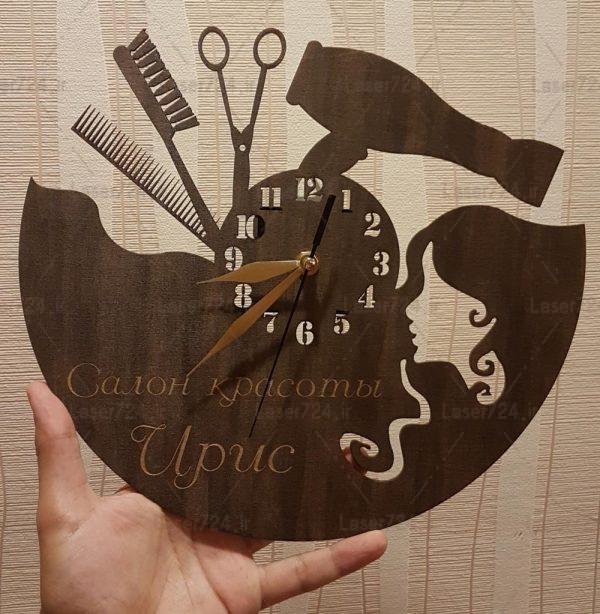 ساعت آرایشگاه