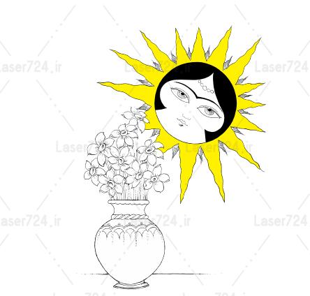 مینیاتور خورشید