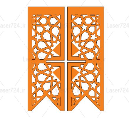 طرح معرق رحل قرآن