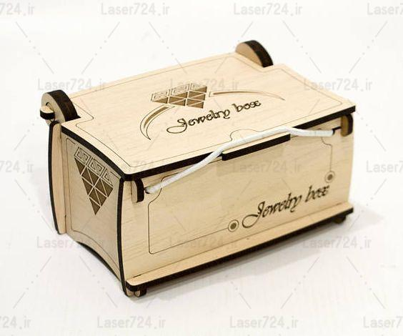 طرح لیزر جعبه جواهرات