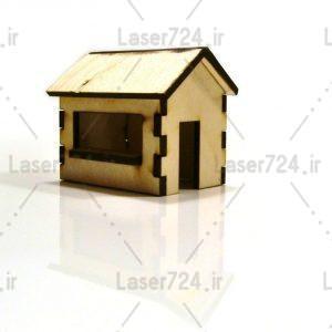 طرح لیزر تراریوم خانه