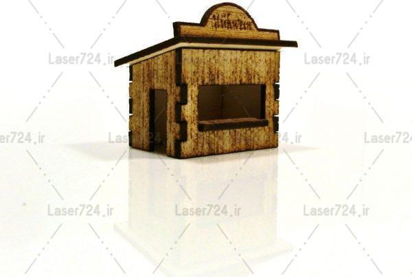 طرح تراریوم خانه