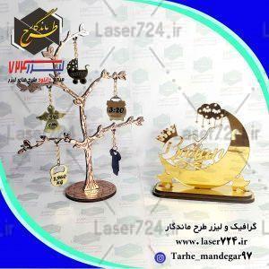 درخت مشخصات