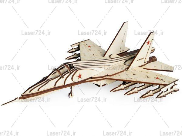 پازل سه بعدی هواپیما جنگی