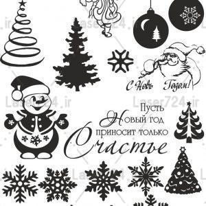طرح لیزر وکتور کریسمس